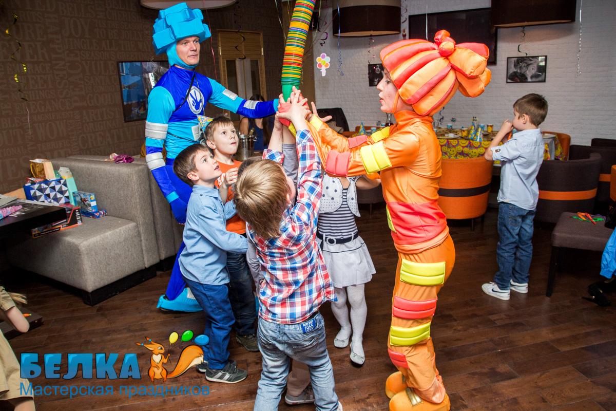 Сценарий детского праздника фиксиков